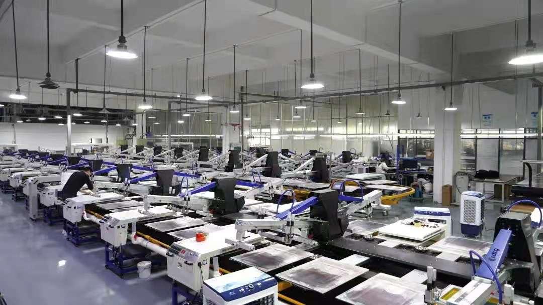 印花设备器材设备