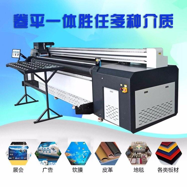 倒带机软膜PET绢丝布皮革烫画均可打印