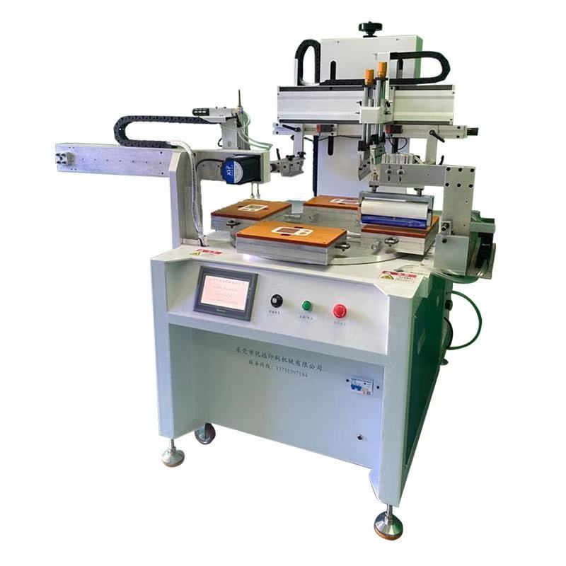 玻璃印花机,转盘丝印机,机械手丝网印刷机
