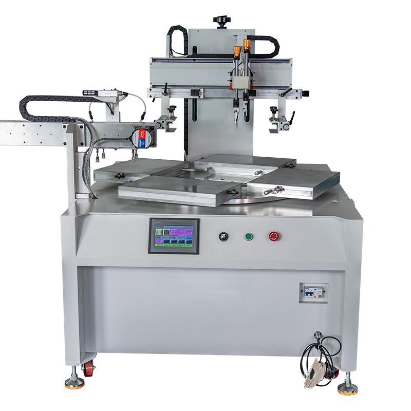 纸张吊牌丝印机衣服吊牌丝网印刷机纸张标牌全自动转盘印刷机