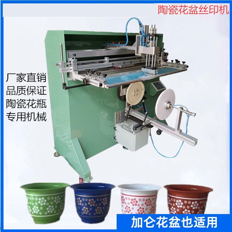 陶瓷花盆丝印机加仑花盆丝网印刷机六角花盆滚印机