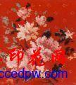 环保型印花粘合剂