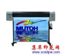 供应热转印印刷生产和加工各种类型热转印烫画