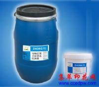 中益NF-31哑光白胶浆/NF-32哑光透明浆印全棉化纤布T/C布