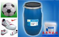 中益WG-PU丝印水性油墨,PUTPU专用PVC等皮革厂家直销
