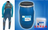 中益WG-LA水性莱卡丝印油墨,针对莱卡布高弹性棉布等印刷厂家直销