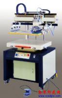全能型丝印机