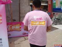 北京热转印工厂、热转印文化衫、热转印技术、热转印皮革、热转印热升华、浅色