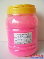 荧光粉(9802)