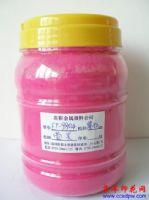 荧光粉(9804)
