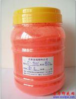 荧光粉(9805)