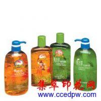 中益UVH丝印塑料油墨印刷,PVC,PET,ABS,PMMA,厂家直销