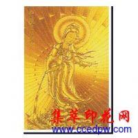 中益UV丝印折光油墨,适用于高亮度金银卡纸,厂家直销