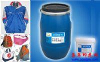 中益WG-NY水性丝印油墨,针对尼龙布鞋材印刷,厂家直销