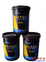 570重氮感光胶