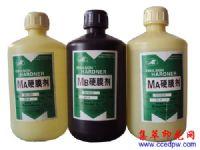 MA MB硬膜剂