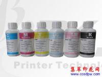 供应适用爱普生B300三色颜料墨水