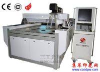 供应武汉光纤激光划片机_激光划片机价格