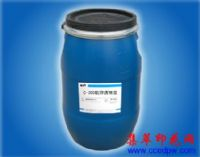 中益NF-600透明浆/NF-620机印白胶浆,适用全棉针织布的手工印花