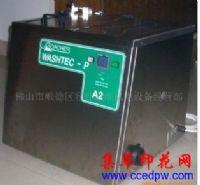 供应水洗牢度测试机