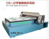 深圳JV33数码印花机