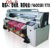 广东床上用品滚筒数码印花机,床帘滚筒数码印花机