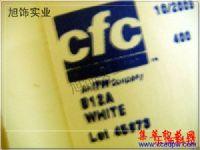 美国烫金纸皇冠烫金纸CFC烫金纸