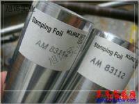 供应化妆品包装容器塑胶,电器塑胶烫金纸