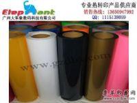PVC热转印刻字膜热转印膜