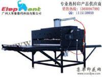 油加温平板机上热转印机