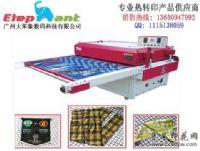 供应平板印花机(液压)4060