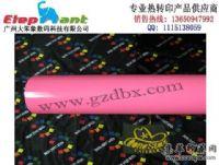 广州供应韩国进口PVC刻字膜