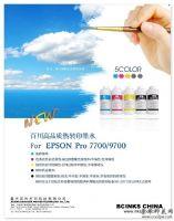 供应图像逼真适用爱普生RX510热转印墨水