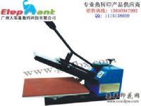 热转印设备-手动平板机