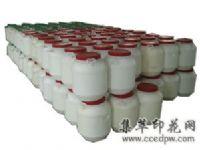 供应环保粘合剂+仿活性固浆