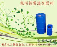 氮丙啶常温交联剂
