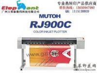MUTOH160-900C热转印打印机