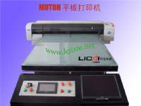 武藤平板打印机