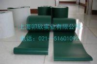 供应pvc印花包装输送带