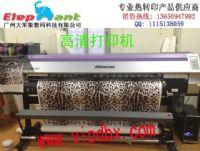 MIMAKIJV33-160热升华打印机