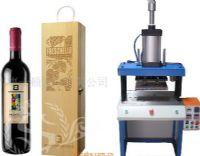 工艺礼品盒烙印机,大型商标烫印机