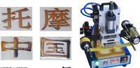 精密塑料烫字机,塑胶制品烫金机