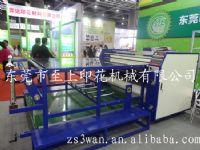 供应转印机滚筒转印机热升华滚筒转印机