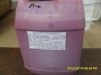 乳胶漆印花涂料色浆高浓度水性浆料丝网印刷水性印花涂料