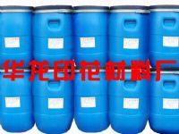 华龙环保柔软剂