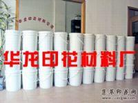 华龙防水尼龙胶浆透明浆