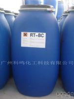 RT-BC增稠剂