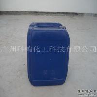 K-60增稠剂