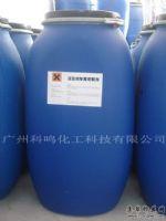 消泡剂专用增稠剂