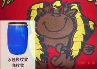 龟裂白胶浆,直裂透明浆,裂纹浆,广东特殊印花材料